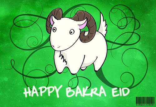 Bakra Eid SMS Messages - Quotes - Wishes - Mobiles Text - Shayari